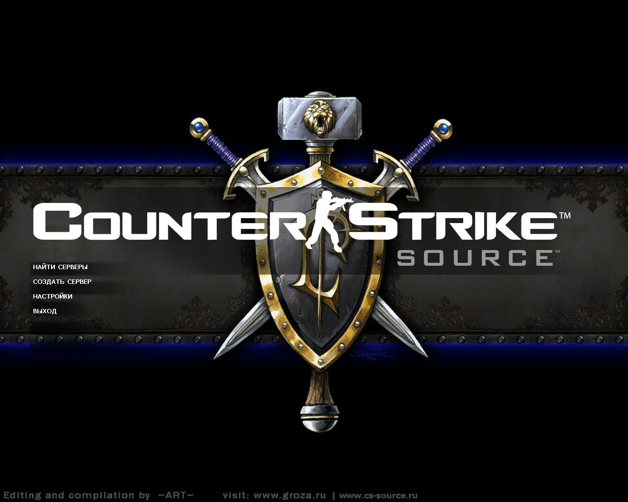 Скачать игру контр страйк русский спецназ